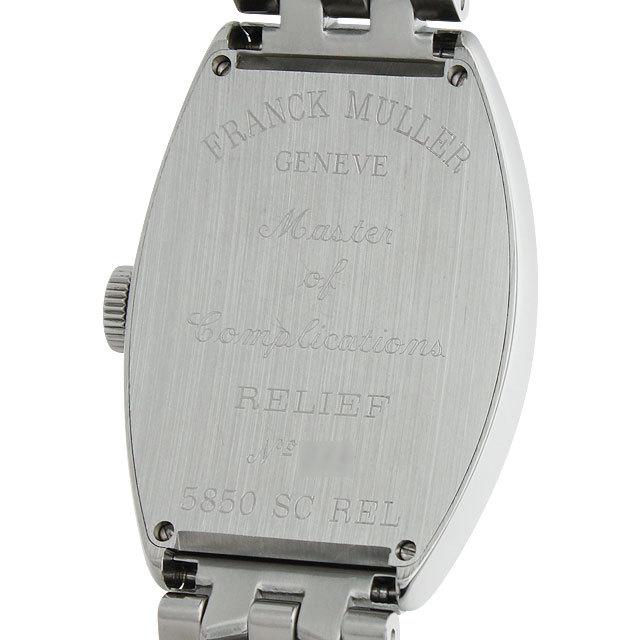 トノーカーベックス レリーフ 5850SC REL OAC サブ画像2