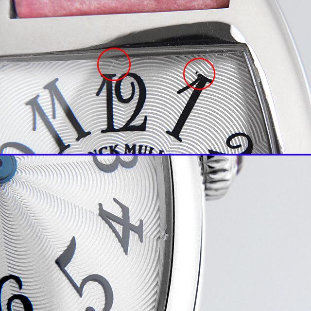 トノーカーベックス インターミディエ 2251MC OG サブ画像4