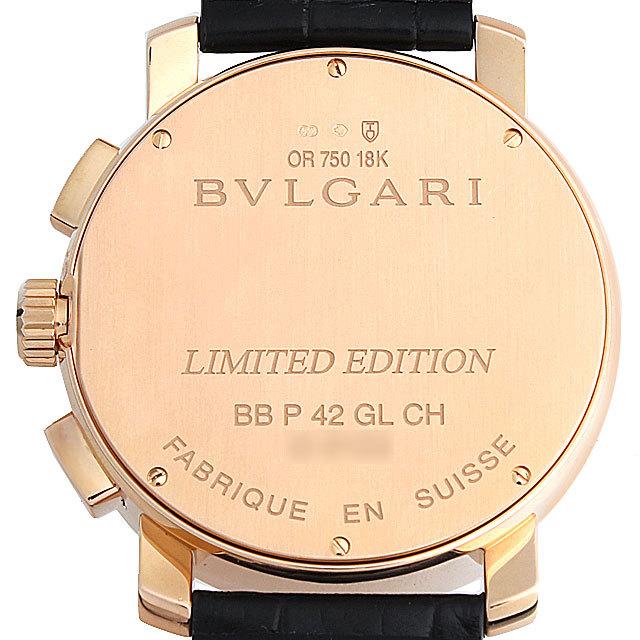 ブルガリブルガリ BBP42GLCH サブ画像2