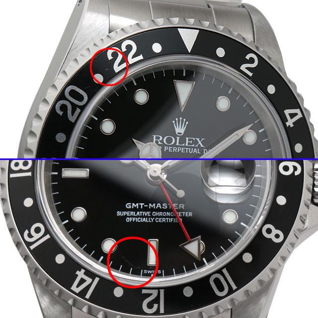 GMTマスター 黒ベゼル 16700 サブ画像5