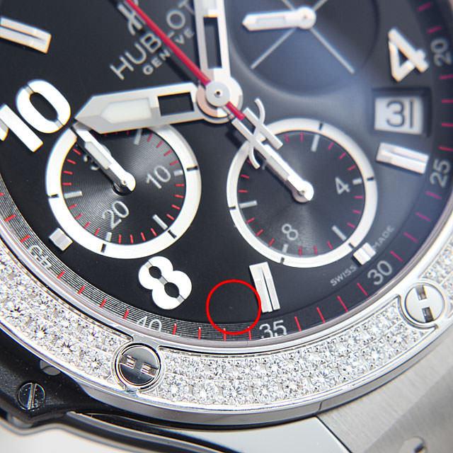 ビッグバン スティール ダイヤモンド 341.SX.130.RX.114 サブ画像6