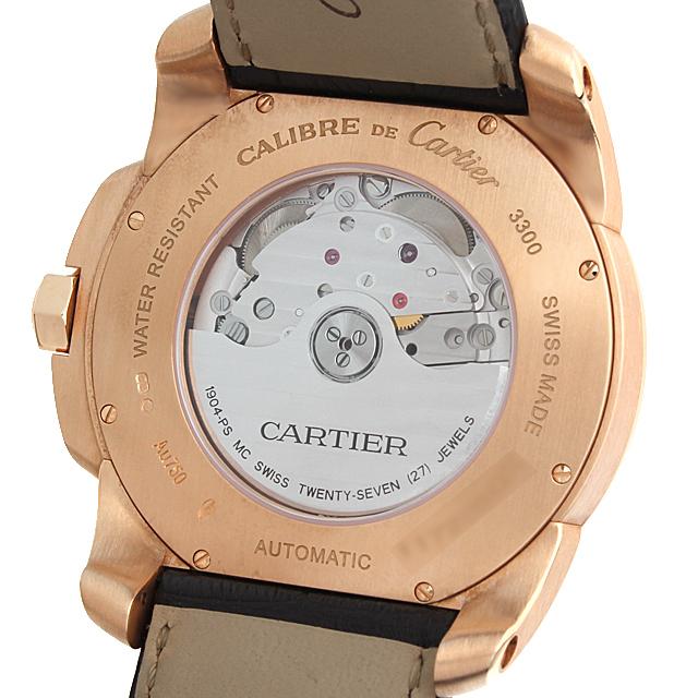 カリブル ドゥ カルティエ W7100007 サブ画像2