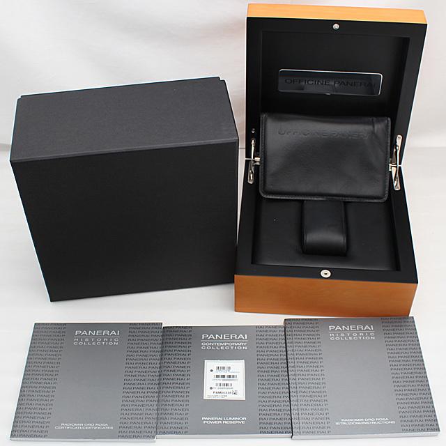ラジオミール オロローザ PAM00336 サブ画像5