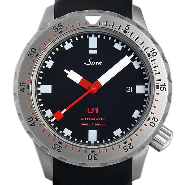 Uボート U1.1010 メイン画像