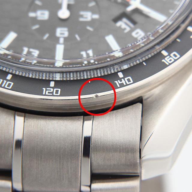 スピードマスター HB-SIA GMT コーアクシャル 321.90.44.52.01.001 サブ画像6