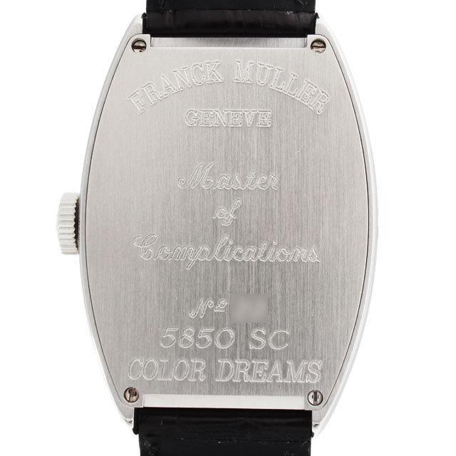 トノーカーベックス カラードリームス 5850SC CD AC サブ画像2