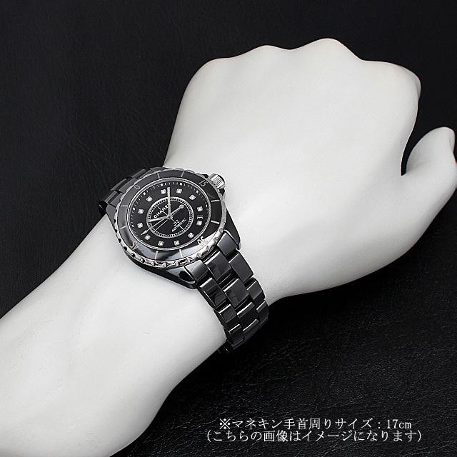 J12 黒セラミック 12Pダイヤ H1626 サブ画像3