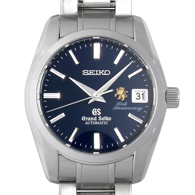 SBGR075 GRAND SEIKO(グランドセイコー) グランドセイコー メカニカル 50周年記念モデル 限定300本 中古/中古・新品時計の販売・通販なら銀座RASIN-ロレックス、パテックフィリップ、フランクミュラーなど