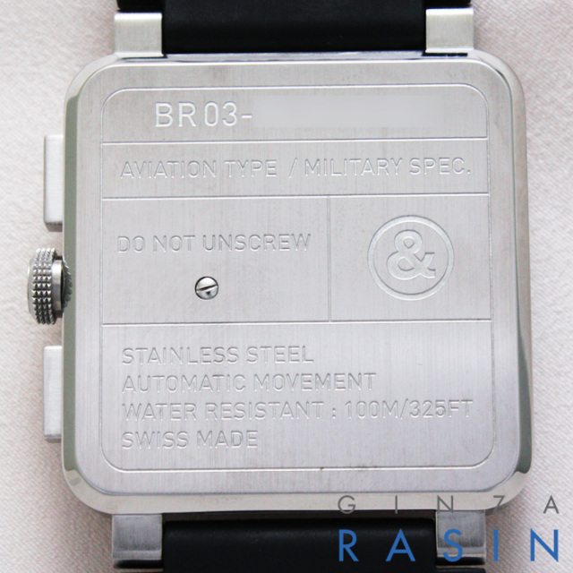 BR03-94 クロノグラフ BR03-94B-R サブ画像2