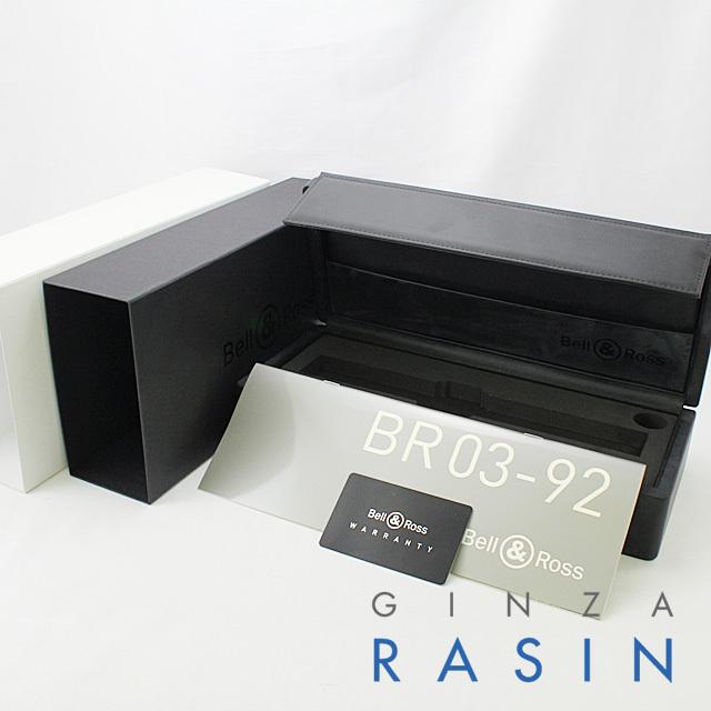 アビエーション BR03-92B サブ画像4