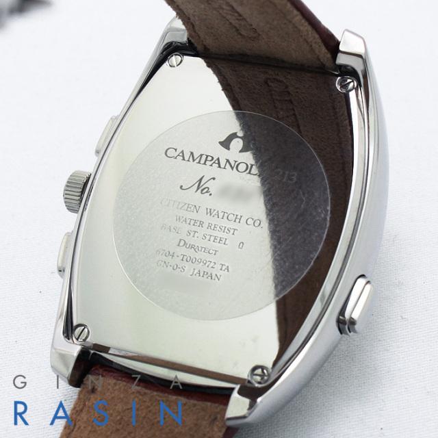 カンパノラ パーペチュアルカレンダー CTR57-1041 サブ画像2