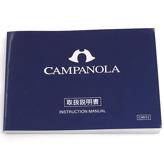 カンパノラ コンプリケーション 紺瑠璃 -こんるり- 漆塗り文字盤 CTR57-1101 サブ画像4