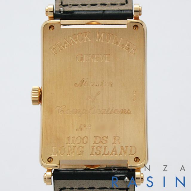 ロングアイランドビーレトログラード 1100DSR 5N サブ画像2