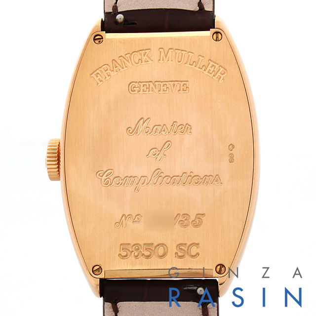 トノーカーベックス 35本限定モデル 5850SC 5N サブ画像2