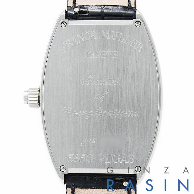 ヴェガス 5850VEGAS AC サブ画像2