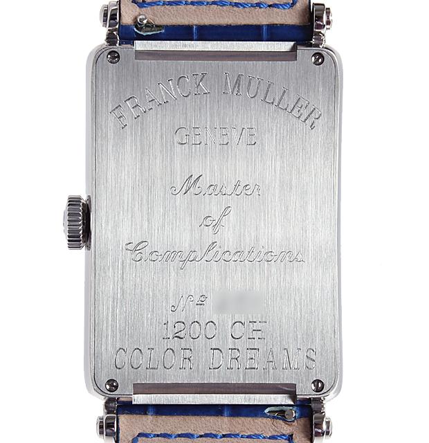 ロングアイランド クレイジーアワーズ カラードリームス 1200CH CD AC サブ画像2