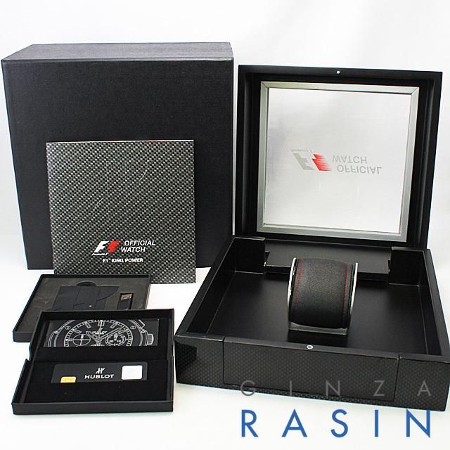 キングパワーF1TM Suzuka 鈴鹿 世界250本限定モデル 710.ZM.1123.NR.FJP11 サブ画像4