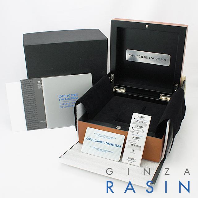 ラジオミールGMT PAM00242 サブ画像4