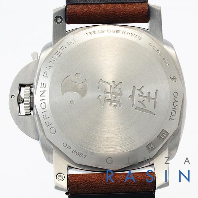 ルミノール1950 10デイズ GMT PAM00405 サブ画像2