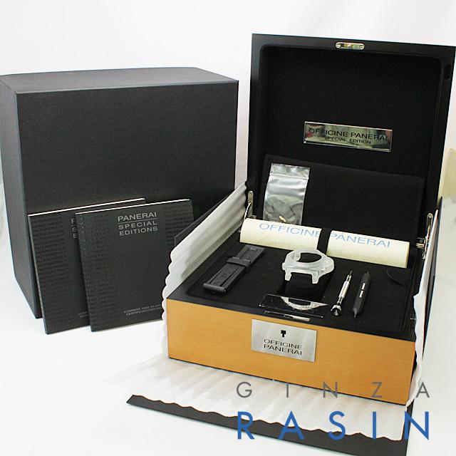 ルミノール1950 10デイズ GMT PAM00405 サブ画像4