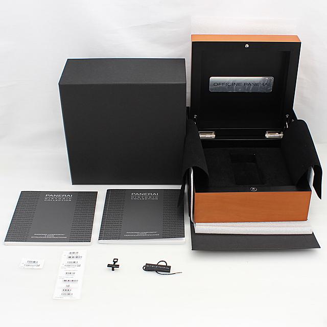 ラジオミール コンポジット 3DAYS PAM00504 サブ画像4