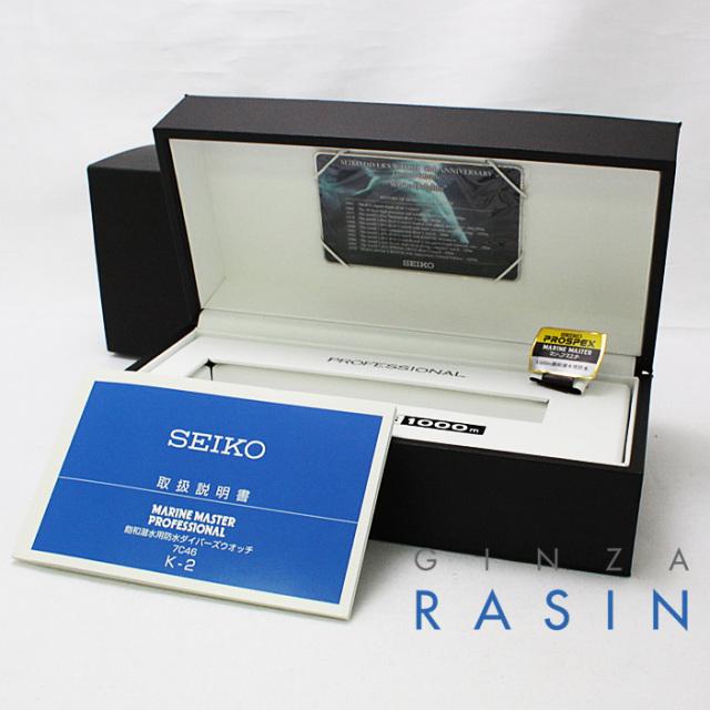 プロスペックス マリーンマスター プロフェッショナル ホワイトドルフィン 300本限定 SBBN019 サブ画像4