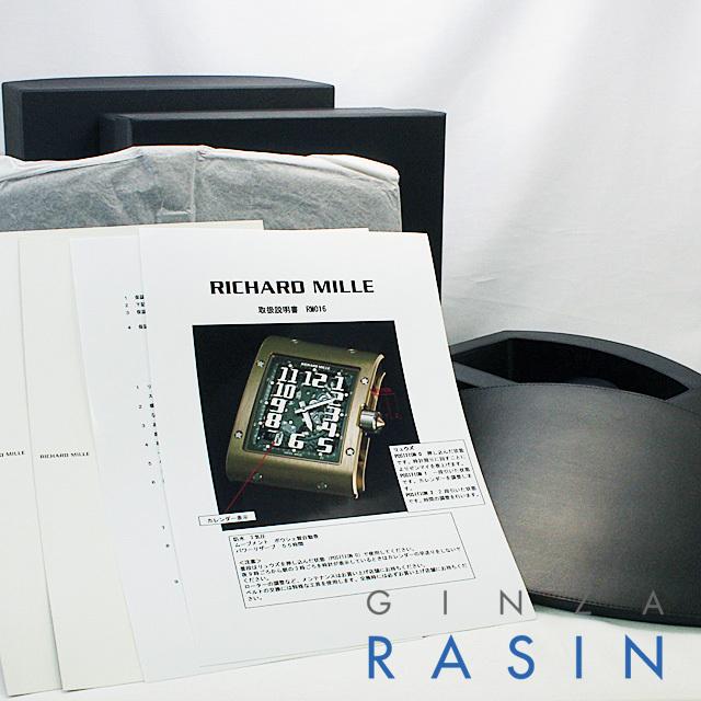 オートマティック エクストラフラット スケルトン RM016 サブ画像4