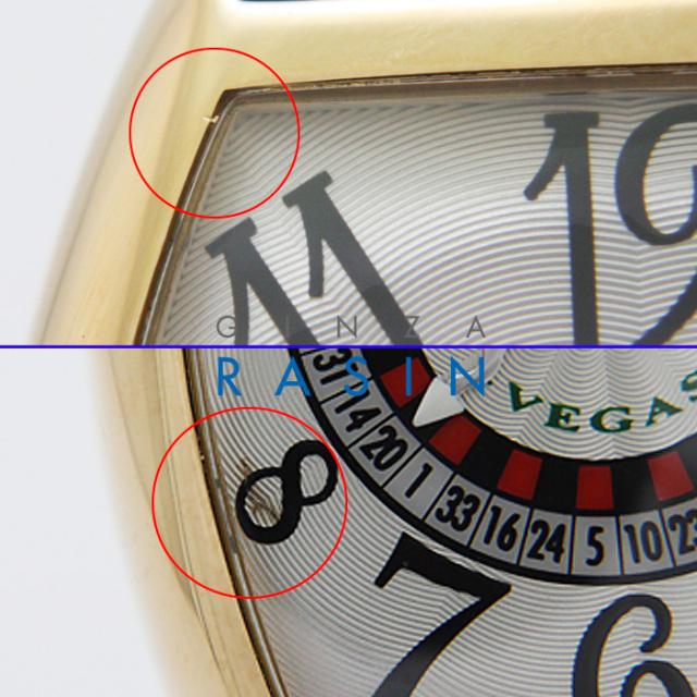 ヴェガス 5850VEGAS 3N サブ画像4