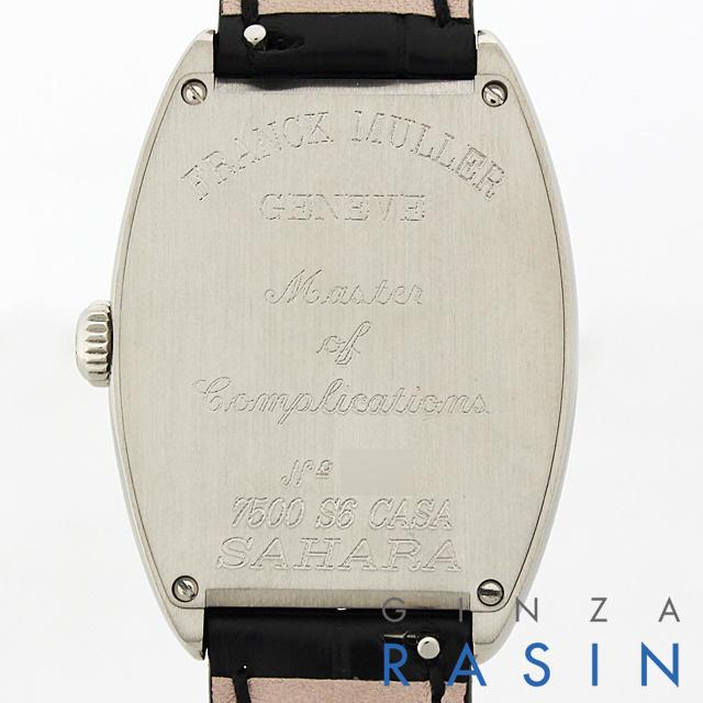 カサブランカ 7500S6 CASA AC サブ画像2