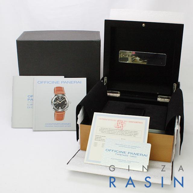 ラジオミール PAM00103 サブ画像4