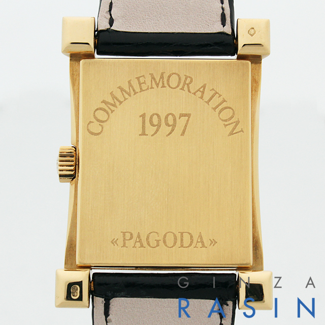 パゴダ 5500J サブ画像2