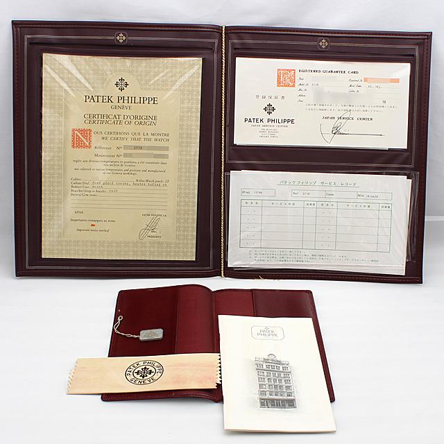 カラトラバ 150周年記念モデル 日本限定500本 3718A サブ画像4