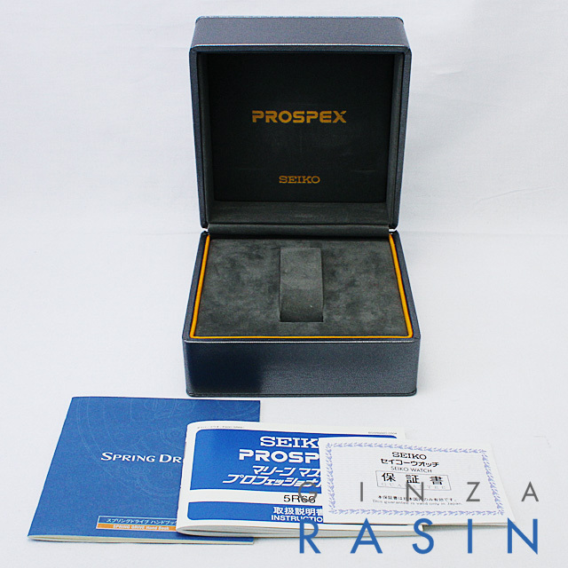 プロスペックス マリンマスター プロフェッショナル SBDB001 サブ画像4