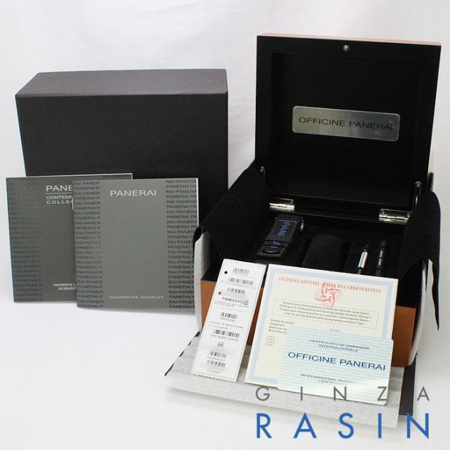 ルミノール1950 サブマーシブル PAM00243 サブ画像4