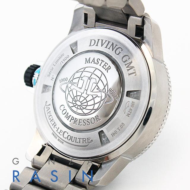 マスターコンプレッサー ダイビング GMT Q187T170 サブ画像2