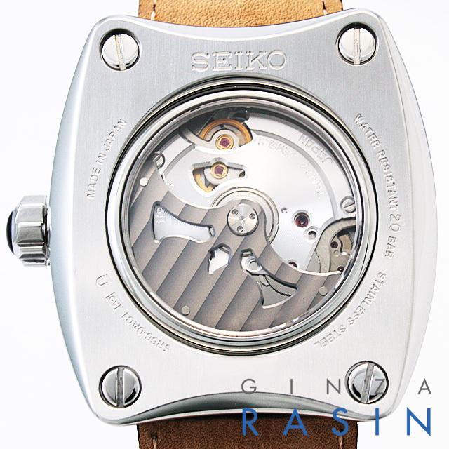 ガランテ GMT スプリングドライブ SBLA035 サブ画像2