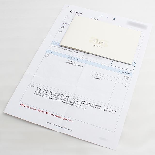 セネタ パワーリザーブディスプレイ 39-44-04-12-04 サブ画像4