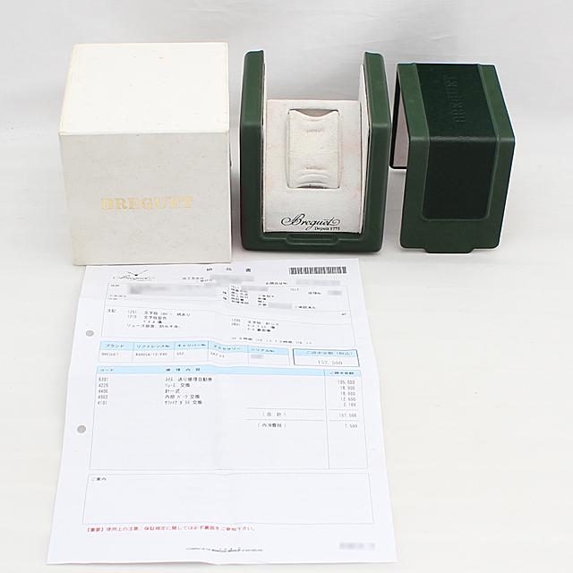 マリーン 8400SA/12/X40 サブ画像4