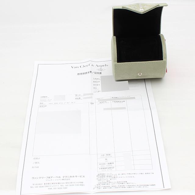 トノー ベゼルラグダイヤ 2Pダイヤ - サブ画像4
