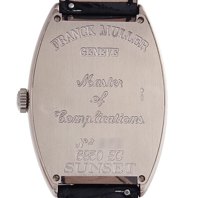 トノーカーベックス サンセット 6850SC SUNSET OG サブ画像2