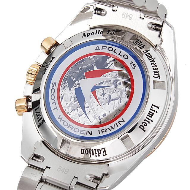 スピードマスター アポロ15号 35周年記念モデル 世界限定1971本 3366.51 サブ画像2