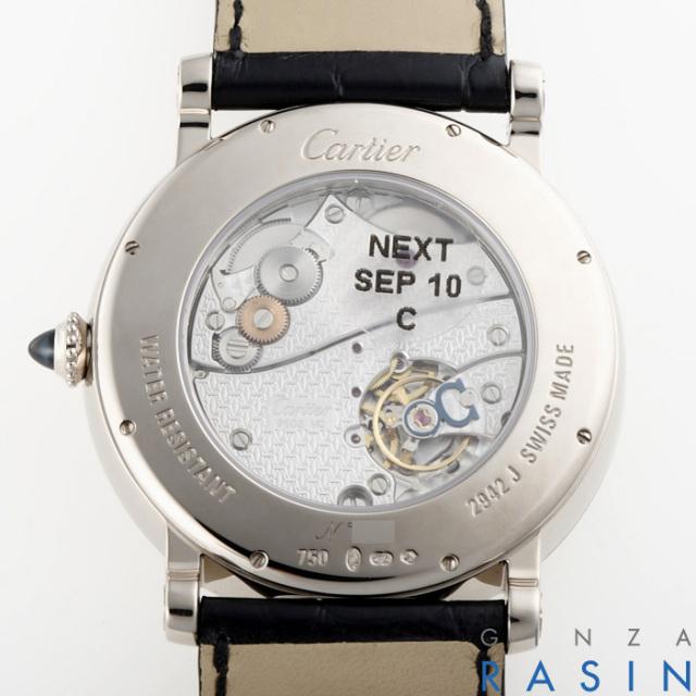 カルティエ(CARTIER) ロトンド CPCP LM WG W1550751 時計銀座羅針RASIN