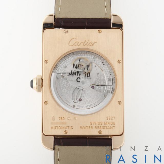 カルティエ(CARTIER) タンクアメリカンXL PG W2609856 時計銀座羅針RASIN