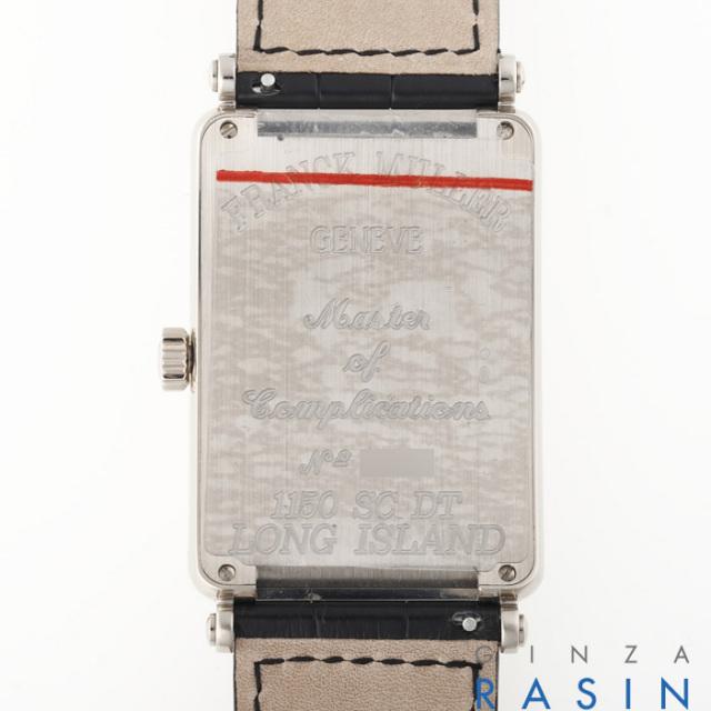 フランクミュラー(FRANCK MULLER) ロングアイランド 1150 時計銀座羅針RASIN