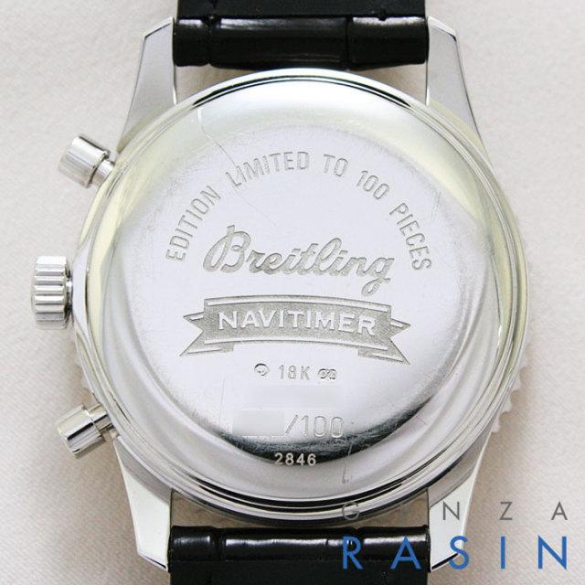 ブライトリング(BREITLING) ナビタイマー00 J473.G00.FBA
