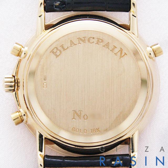 ブランパン(BLANCPAIN) スプリットセコンド クロノグラフ 時計銀座羅針RASIN