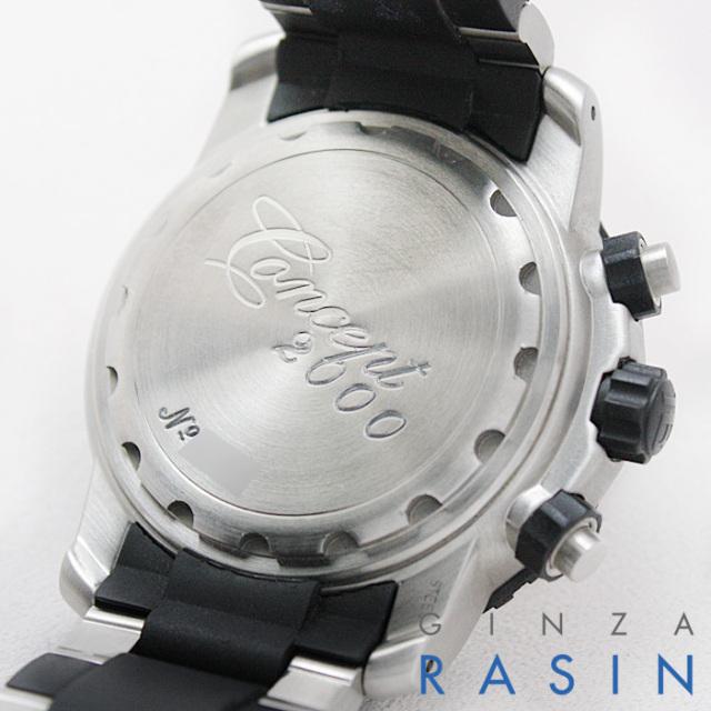 ブランパン(BLANCPAIN) トリロジー エアーコマンド コンセプト2000 2285F-6530-66 時計銀座羅針RASIN