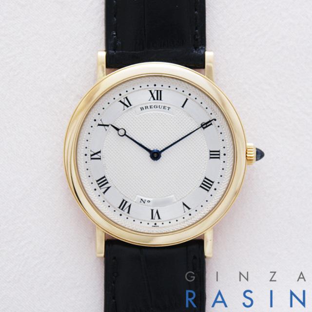 ブレゲ(Breguet) クラシック オートマティック 時計銀座羅針RASIN