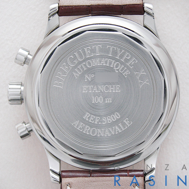 ブレゲ(Breguet) アエロナバル 3800ST/H2/9W6 時計銀座羅針RASIN