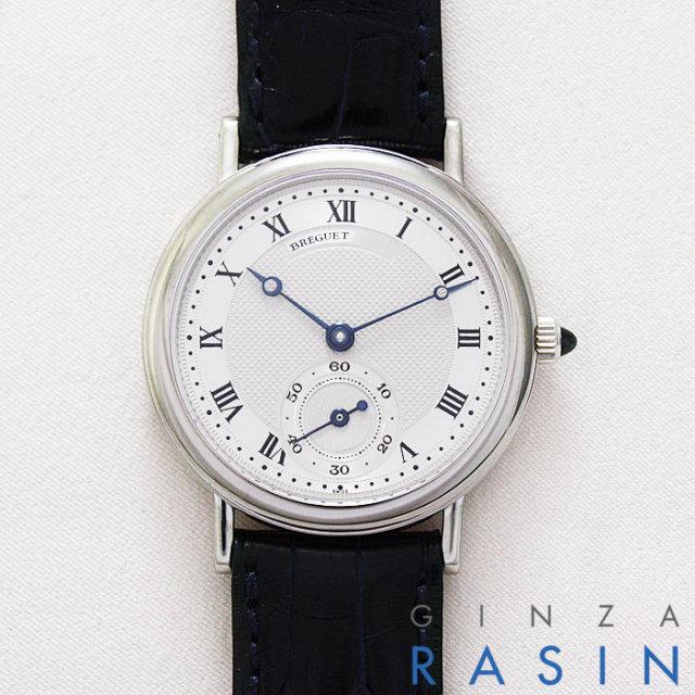 ブレゲ(Breguet) クラシック スモールセコンド BB3210/12/264 時計銀座羅針RASIN